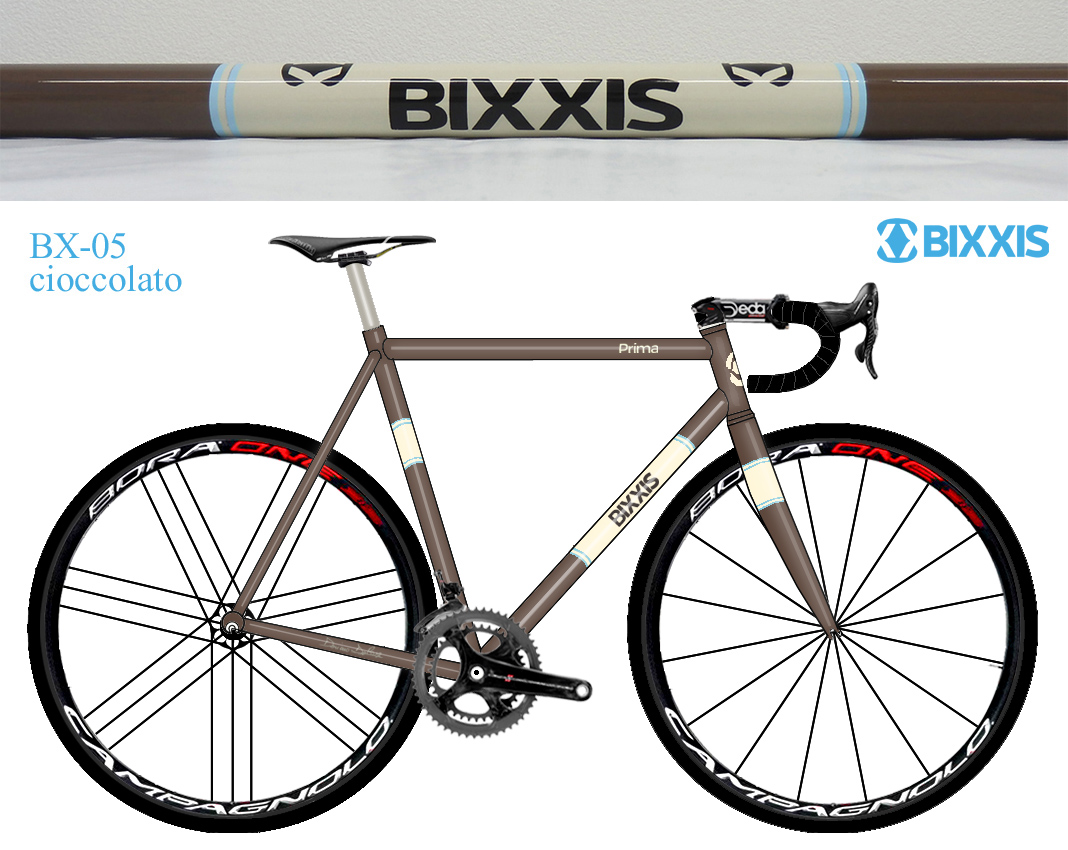 telaio BX05 cioccolato