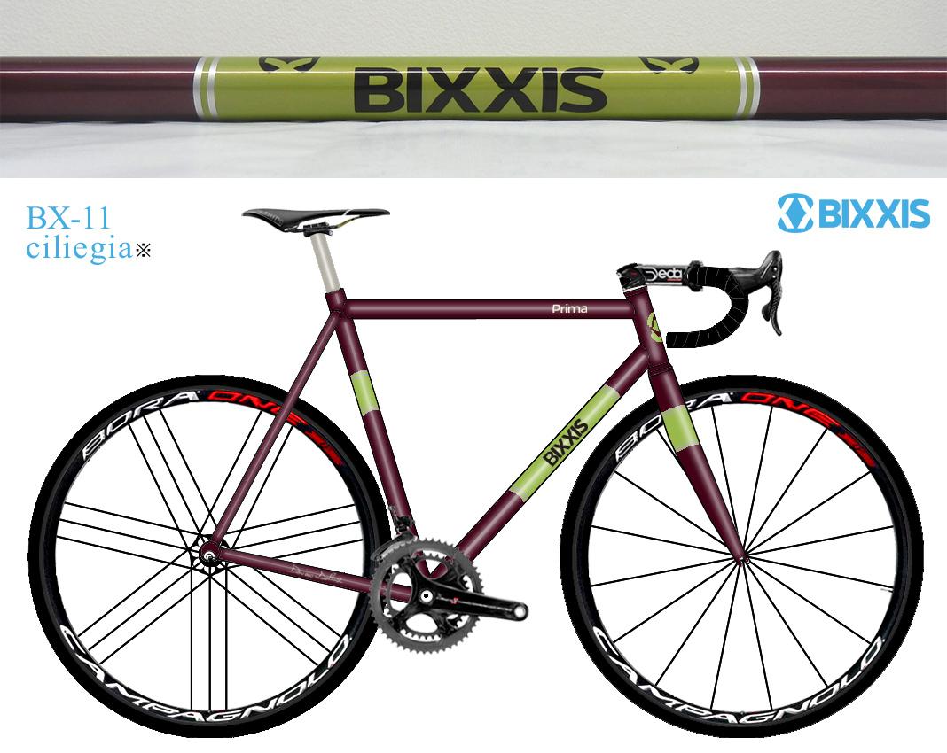 telaio BX11 ciliegia(M)