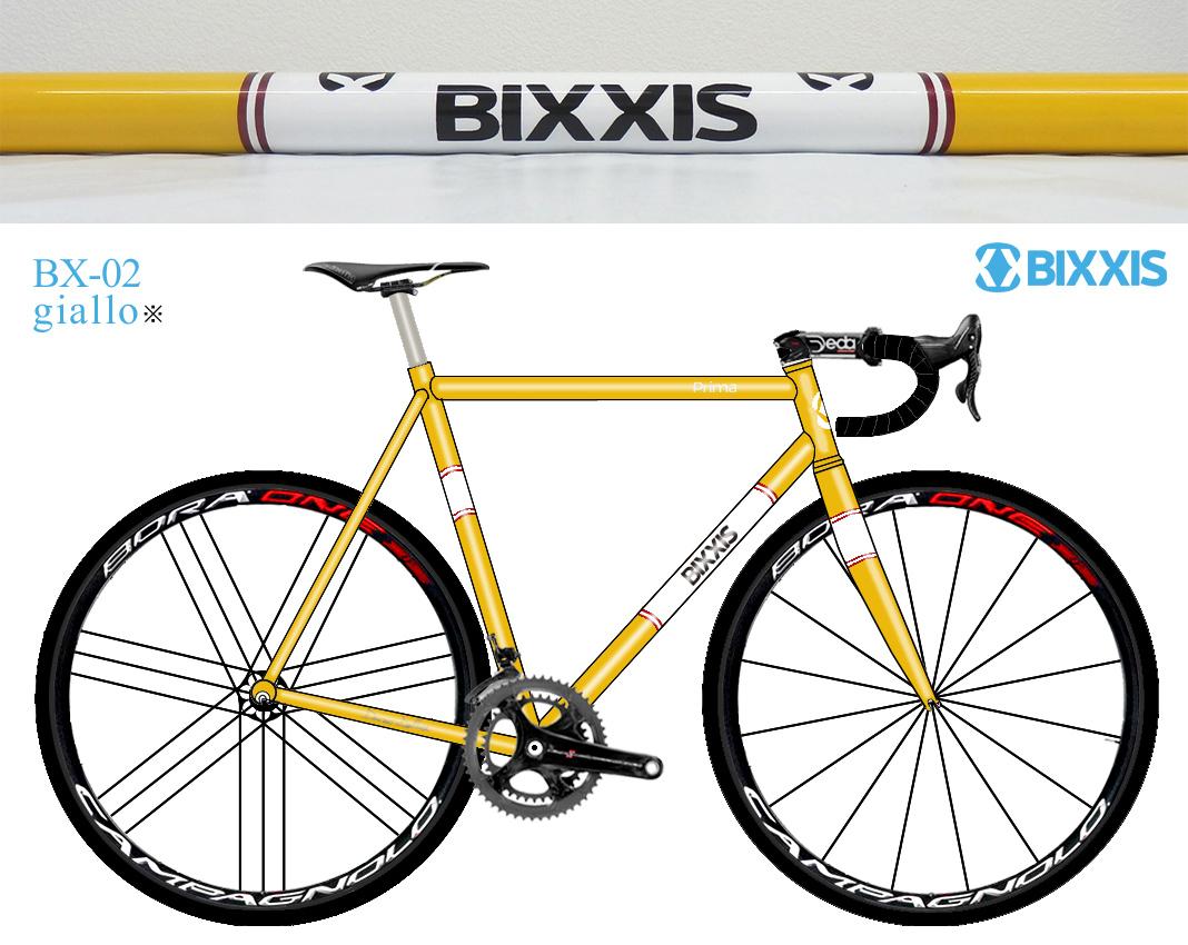 telaio BX02 giallo(M)