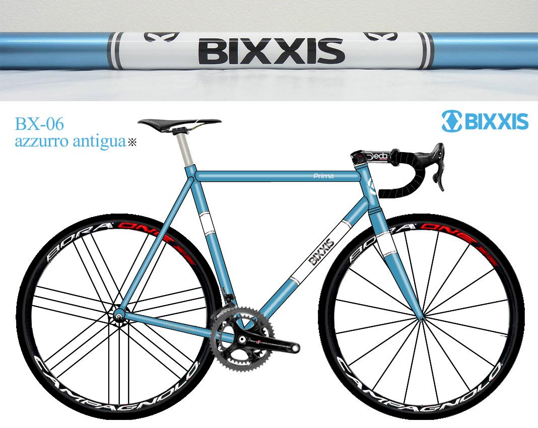telaio BX06 azzurro antigua(M)